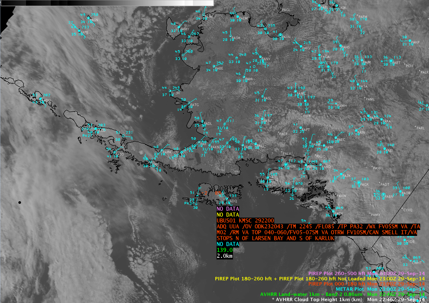 POES AVHRR 0.86 µm visible channel image, with METAR surface reports and Pilot reports (PIREPs)