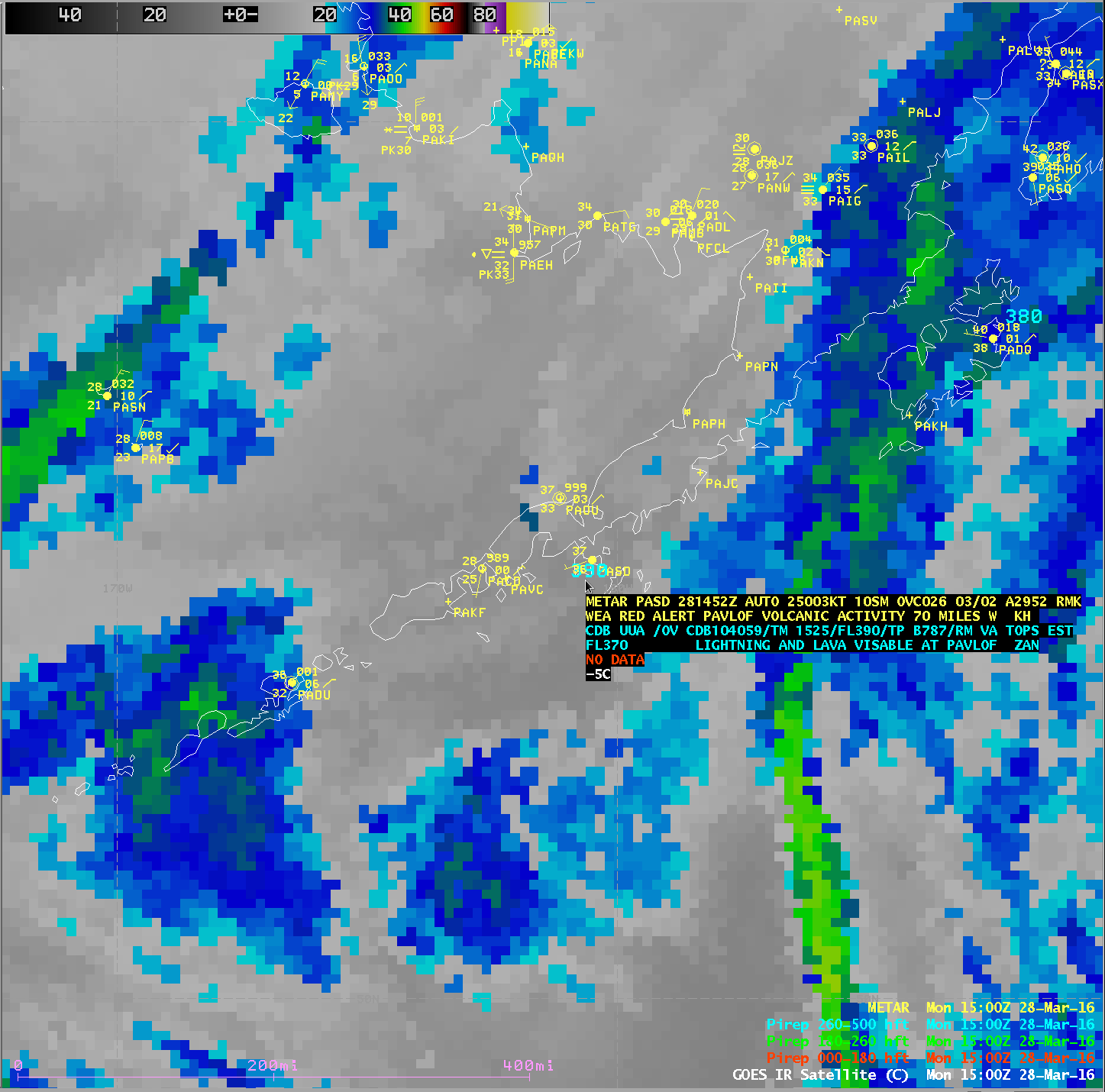 GOES-15 Infrared Window (10.7 um), with METAR surface reports and Pilot reports [click to enlarge]